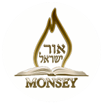 The only yeshiva for istaelis ba'alei teshuva in the United States